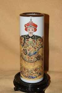 Chinese Cylindrical Vase With Scholar Calligraphy Guangxu Maker Mark