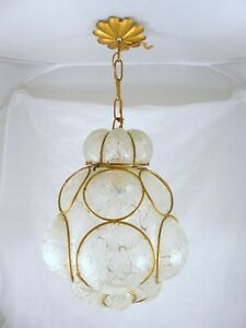 Murano Seguso Vintage Caged Lantern Pendant Light Chandelier Hand Blowned 60 S