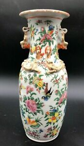 Antique Chinese Famille Rose Vase 10
