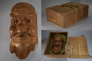 Japanese Antique Wooden Tengu Mask Men 8inch Signed Noh Hannya Kyougen W Box