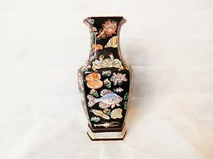 Chinese Jiaqing Seal Mark Black Vase Decoration With Sea Creatures