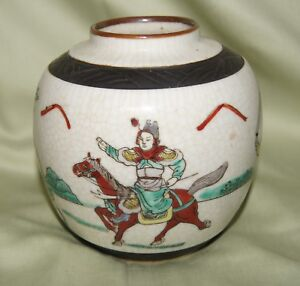 Nice Chinese Famille Verte Jar With Horses Warriors And Maker Mark