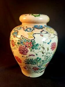 Large Japanese Enamel Hand Painted Satsuma Lidded Jar Signed