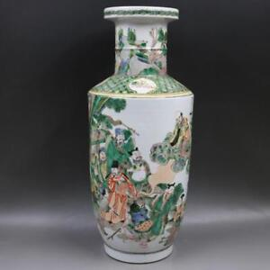 Chinese Old Marked Wucai Colored Eight Immortals Pattern Porcelain Vase