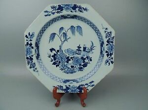 Large Antique 18c Chinese Blue White Porcelain Charger Platter Plate Kangxi Pc