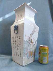 Large Antique Chinese Porcelain Square Vase W Calligraphy 14 1 2 37 Cm 2