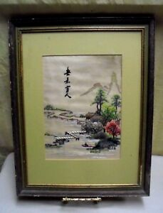 Antique Early 1900 S Chinese Hand Stitched Village Framed Silk Tapestry 14x18
