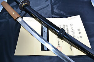 Japanese Samurai Sword Katana Authentic Sharp Steel Blade With Koshirae Kuniyuki
