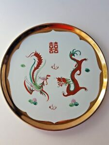 Vintage Chinese Dragon Plate 24k Gold Trim Porcelain Plate 10 Inches