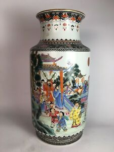 Chinese Republic Period Porcelain Vase Marked And Parfect Condition