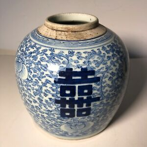 Chinese Blue And White Wares Glazed Porcelain Ginger Jar Double Happiness Kangxi