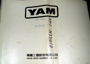 Yam Yang Iron Works Cnc 3a With Fanuc 3mc Electrical Drawings Manual