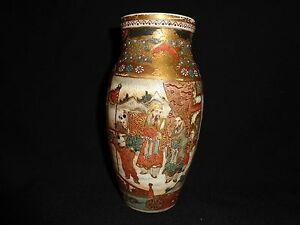 Antique Japanese Satsuma China Vase