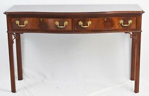 Councill Mahogany Chippendale Server Console Table Williamsburg Style
