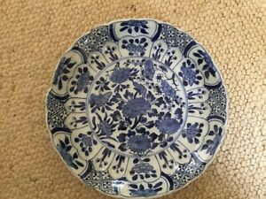Antique Kangxi Blue And White Porcelain Plate