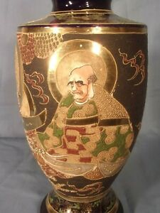 Vintage Early 20th Century Hand Painted And Gilded Japanese Porcelain Lamp