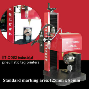 125 85mm Pneumatic Marking Machine Rotary Dot Peen Engraving Machine Tag Printer