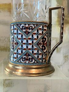 Rare Vintage Soviet Russian 916 Silver Tea Glass Holder Enamel Leningrad 1955