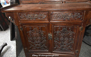 Chinese Huanghuali Wood Carving Wealth Money Bat Fu Words Chest Case Bin Box