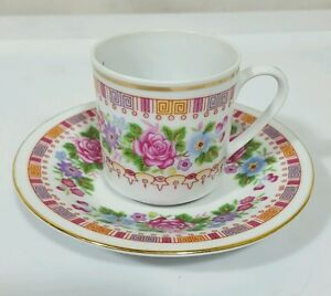 Vintage Floral Tea Cup And Saucer Set Made In China Euc