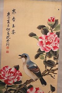 Chinese Painting Of Blue Bird On Silk And Paper