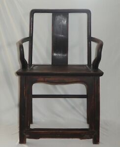 Antique Chinese Official S Arm Chair W Bubugao Stretchers Qing Dyn 1850