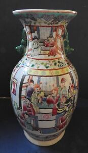Large Chinese Famille Rose Porcelain Vase 20th Century