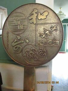 Very Rare Large Old Chinese Bronze Mirror Various Character Marks Superb
