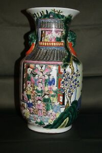 Chinese Porcelain Vase With Dragon Foo Dog Handles