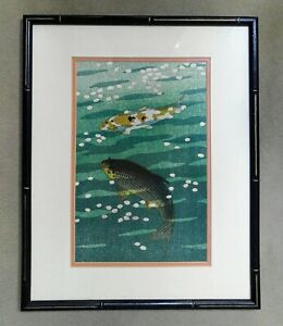 Framed Kasamatsu Shiro Japanese Woodblock Print 2 Koi Fish Carp
