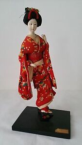 Vintage Japanese Doll Japanese Dancer Maiko In Kyoto By Nishi Co