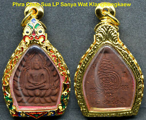 Phra Chao Sua Lp Sanya Protect Rich Lucky Real Wealthy Thai Buddha Amulet Case02