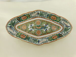 Chinese Canton Famille Rose China Diamond Shape Dish Butterfly Antique Medallion