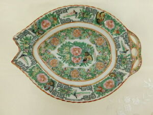 Chinese Canton Famille Rose China Large Fish Nesting Platter Butterfly Antique