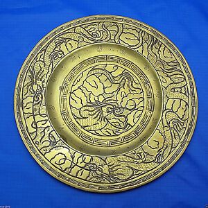 Antique Old Heavy Detailed Brass Chinese Hand Carved Engraved Dragon Plate Vgc