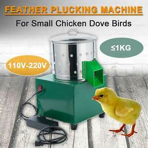 110v 220v Small Chicken Feather Plucking Machine Poultry Plucker Birds Depilator