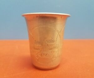 Antique 2 Russia Kiddush Cup 84 Silver Judaism E3 Hallmarked 31 Gm Kiddish