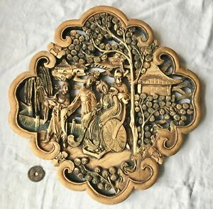Japanese Hand Carved Plaque Pagoda Woman In Wheelchair Gold Tone 13 5