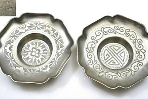 1930 S Set 4 Chinese Pewter Tea Tray Dish Plate Marked