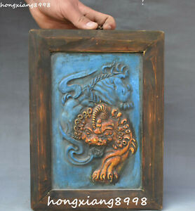 11 China Azure Stone Wood Carving Dragon Pixiu Lion Leo Beast Screen Fokan Byobu