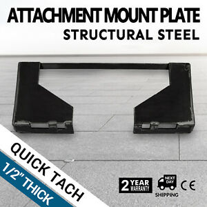 1 2 Quick Tach Attachment Mount Plate Trailer Hitch 65 Lbs Structural Steel