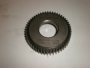 Gear Shaper Cutter M1 5 Pa20 Teeth51 Mounting Hole 1 25