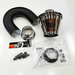 K n Universal Intake System High Performance Clamp on Air Filter Made In Uk
