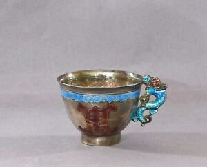 1930 S Chinese Sterling Silver Enamel Tea Wine Cup Calligraphy Dragon Handle