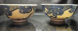 Old Antique Nippon Late 19th Early 20th Blue White Japanese Porcelain Bowl