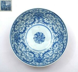1900 S Chinese Blue White Sgraffiato Cobalt Blue Ground Porcelain Bowl Marked