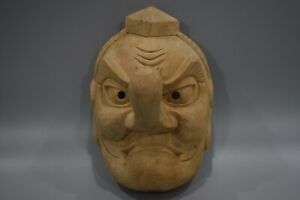 Japanese Antique Noh Men Tengu Face Mask Wooden Evil Oni Kabuki Vintage Kyougen
