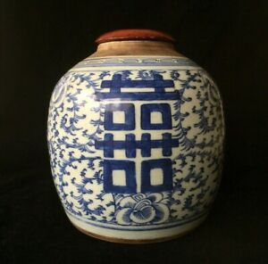 Antique Chinese Blue And White Porcelain Ginger Jar Double Happiness