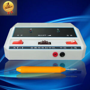 220v Electric Double Color Metal Engraving Machine Pen Metal Surfaces Lettering