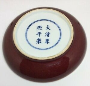 Chinese Antique Red Glaze Kangxi Porcelain Plate Qing Dynasty